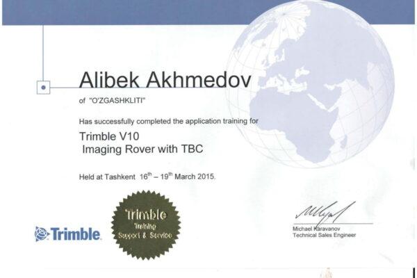 Сертификат Алибек ока-1