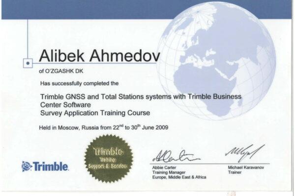 Сертификат Алибек ока-3