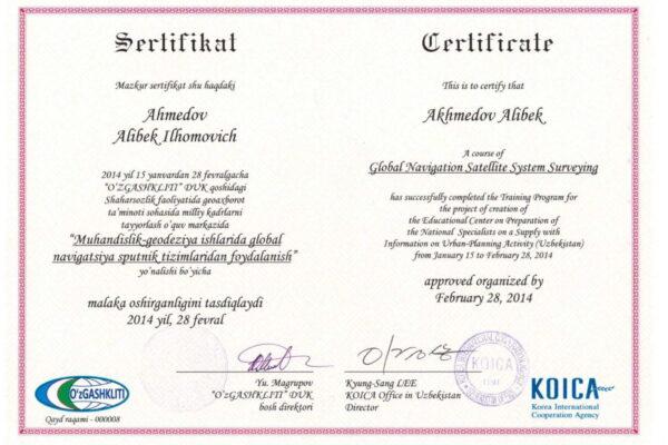Сертификат Алибек ока-4