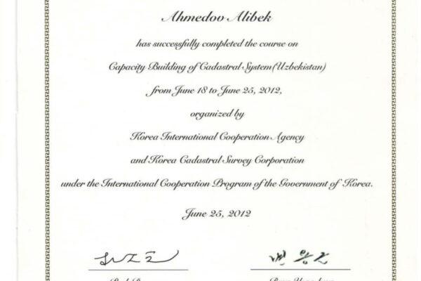Сертификат Алибек ока-5